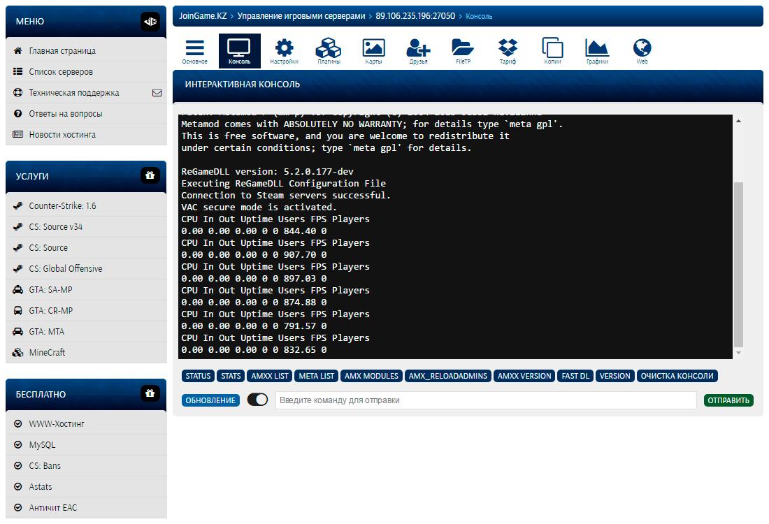 Как создать сервер в МТА
